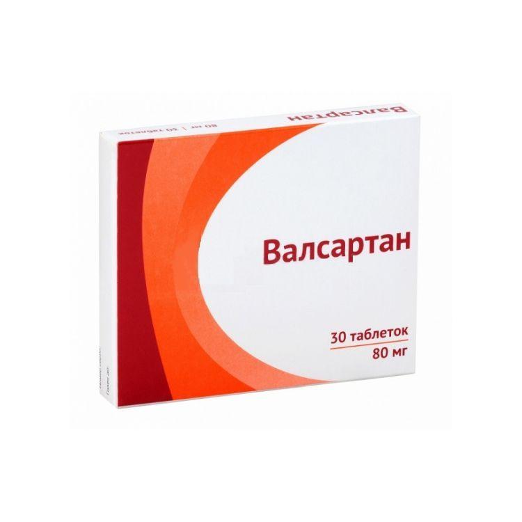 Валсартан, 80 мг, таблетки, покрытые пленочной оболочкой, 30 шт.