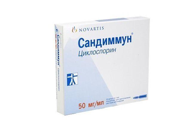 Сандиммун, 50 мг/мл, концентрат для приготовления раствора для инфузий, 1 мл, 10шт.