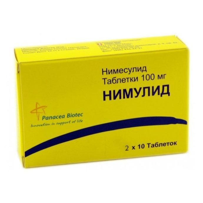 фото упаковки Нимулид