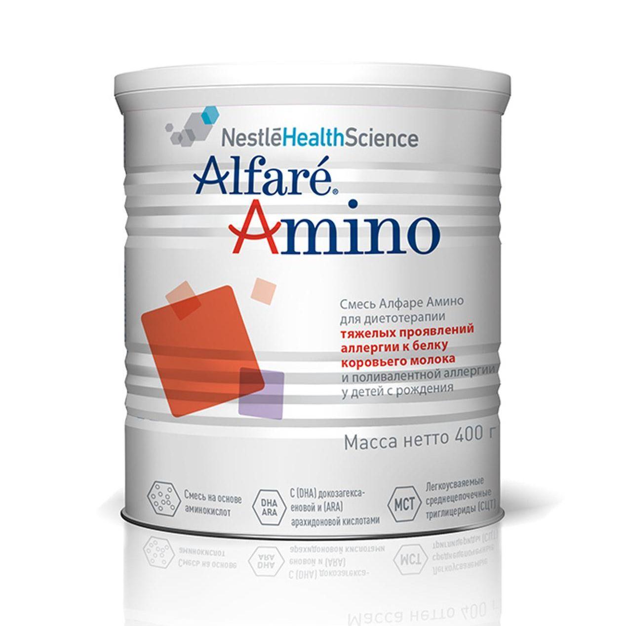 фото упаковки Alfare Amino смесь гипоаллергенная для детей с рождения