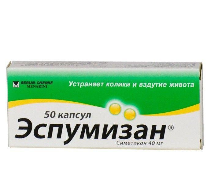 фото упаковки Эспумизан