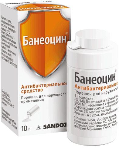 фото упаковки Банеоцин