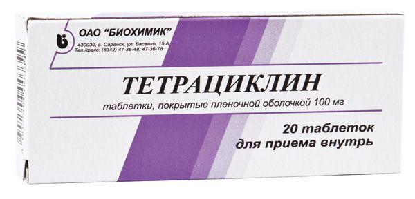 Тетрациклин,