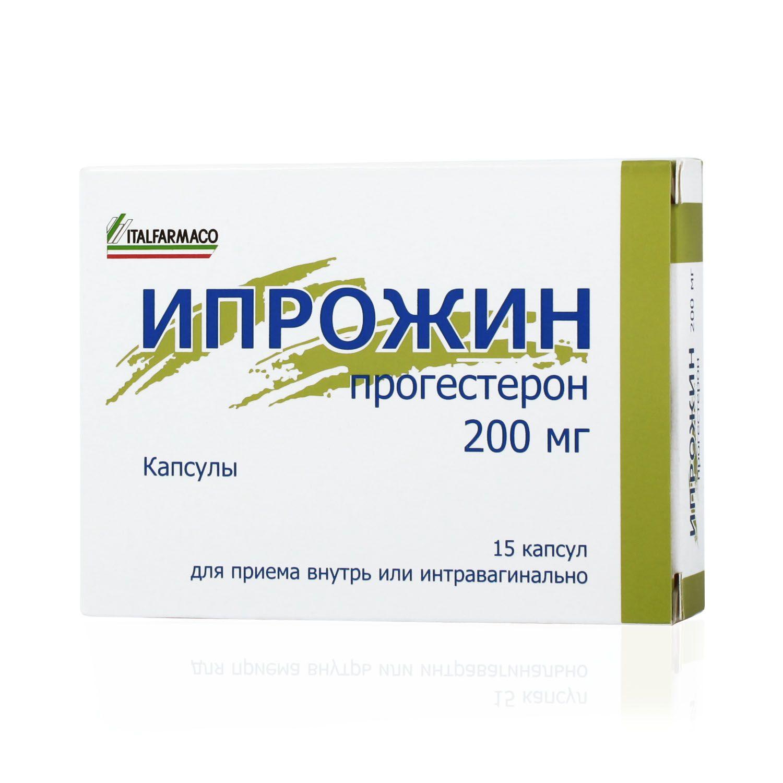 Ипрожин, 200 мг, капсулы, 15 шт.