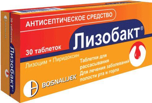 фото упаковки Лизобакт