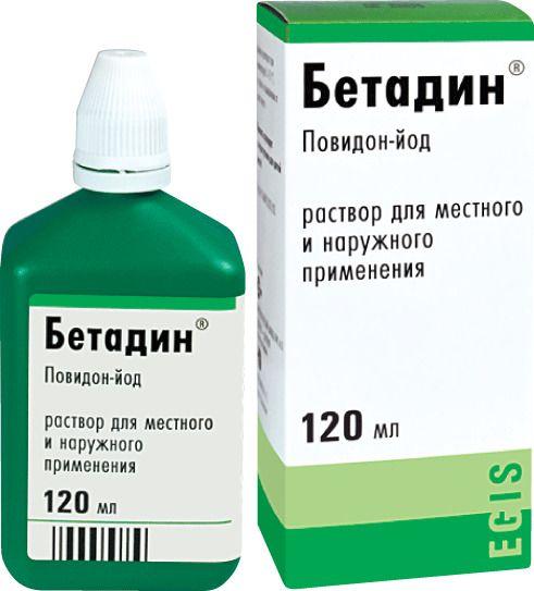 Бетадин, 10%, раствор для местного и наружного применения, 120 мл, 1 шт.