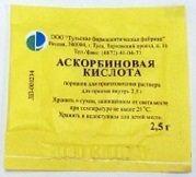 фото упаковки Аскорбиновая кислота