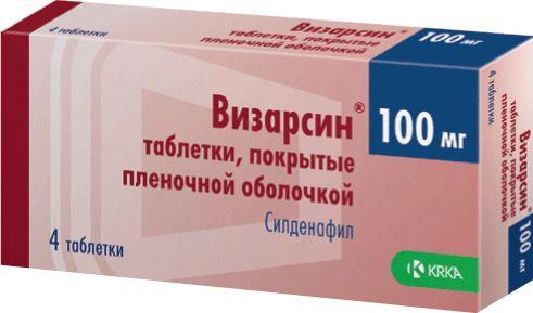 Визарсин, 100 мг, таблетки, покрытые пленочной оболочкой, 4 шт.