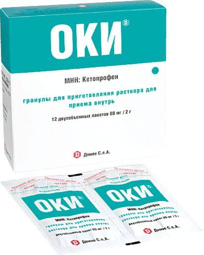 фото упаковки ОКИ