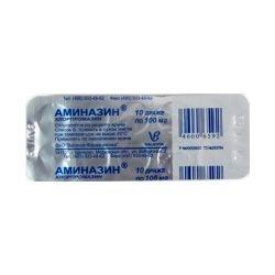 Аминазин, 100 мг, таблетки, покрытые пленочной оболочкой, 10 шт.