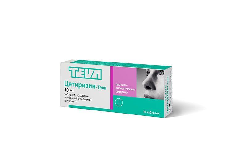 Цетиризин-Тева, 10 мг, таблетки, покрытые пленочной оболочкой, 10 шт.