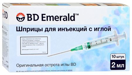 фото упаковки Шприц  BD Emerald трехкомпонентный