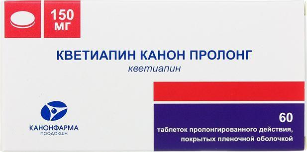 фото упаковки Кветиапин Канон Пролонг