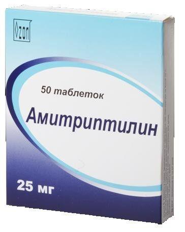 фото упаковки Амитриптилин