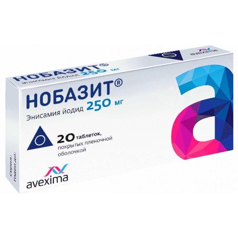 Нобазит, 250 мг, таблетки, покрытые оболочкой, 20 шт.