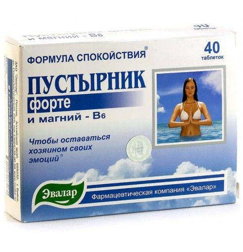 фото упаковки Пустырник Форте (БАД)