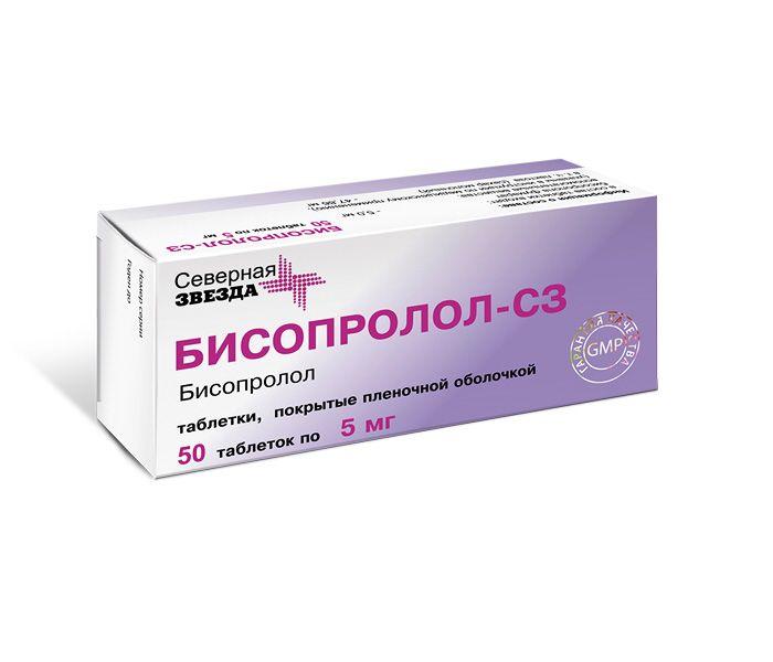 фото упаковки Бисопролол-СЗ