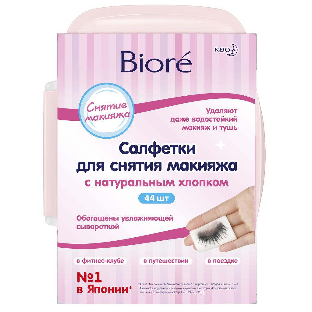 фото упаковки Biore Салфетки для снятия макияжа