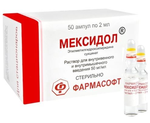 Мексидол, 50 мг/мл, раствор для внутривенного и внутримышечного введения, 2 мл, 50 шт.