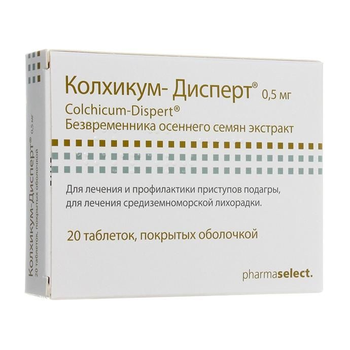 фото упаковки Колхикум-дисперт