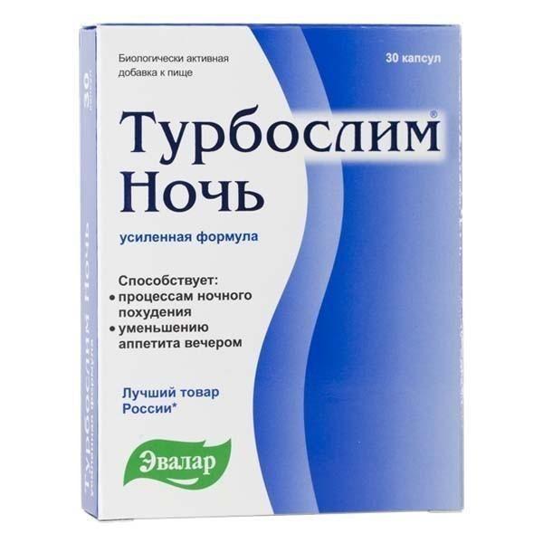 фото упаковки Турбослим ночь усиленная формула