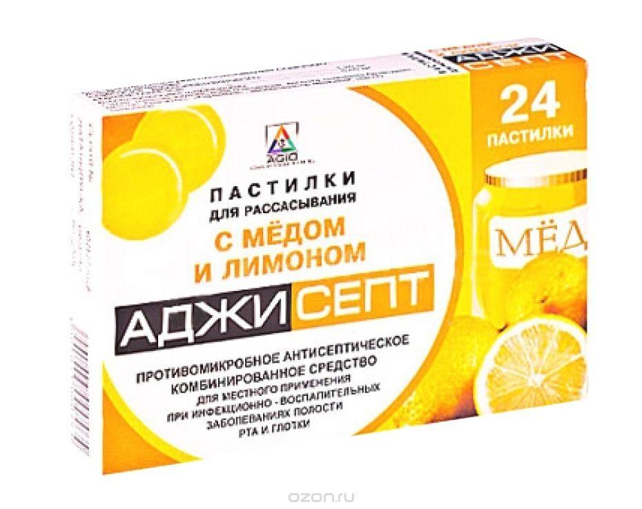 Аджисепт, таблетки для рассасывания, со вкусом меда и лимона, 24 шт.