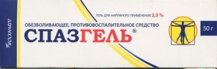 фото упаковки Спазгель