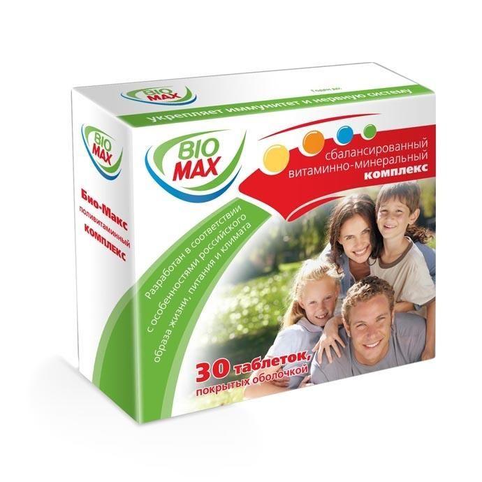 фото упаковки Био-Макс