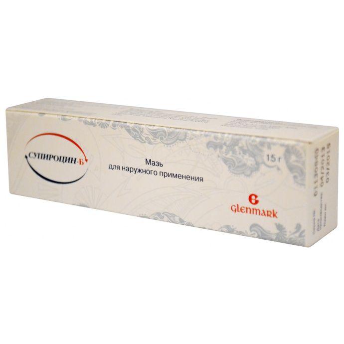 фото упаковки Супироцин-Б