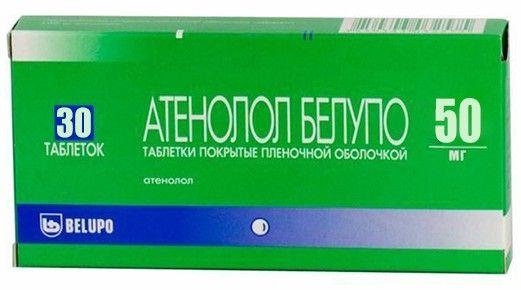 фото упаковки Атенолол Белупо