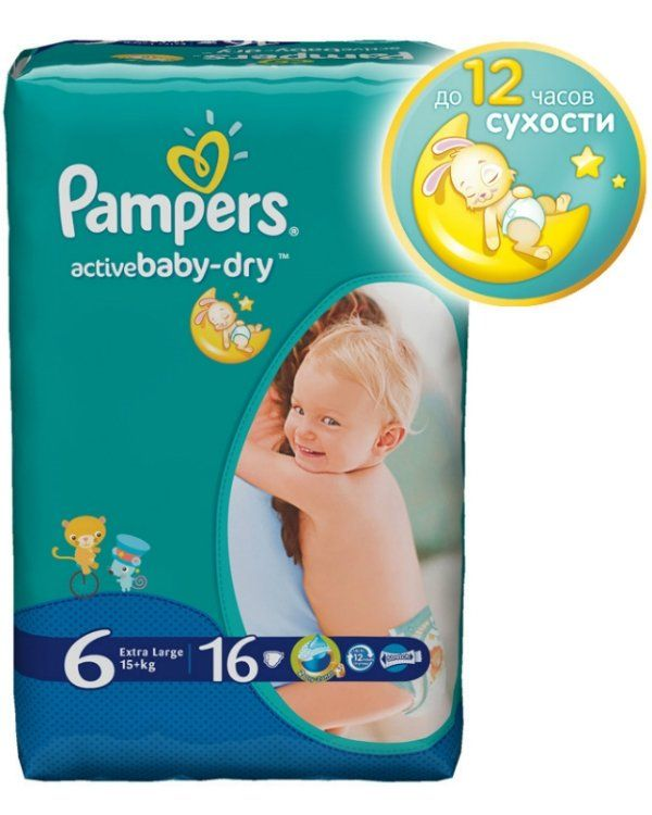 Подгузники детские Pampers Active baby-dry, 15+ кг, р. 6 (Extra Large), 16 шт.