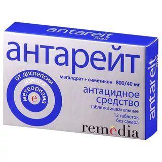 Антарейт, 800/40 мг, таблетки жевательные, 12 шт.