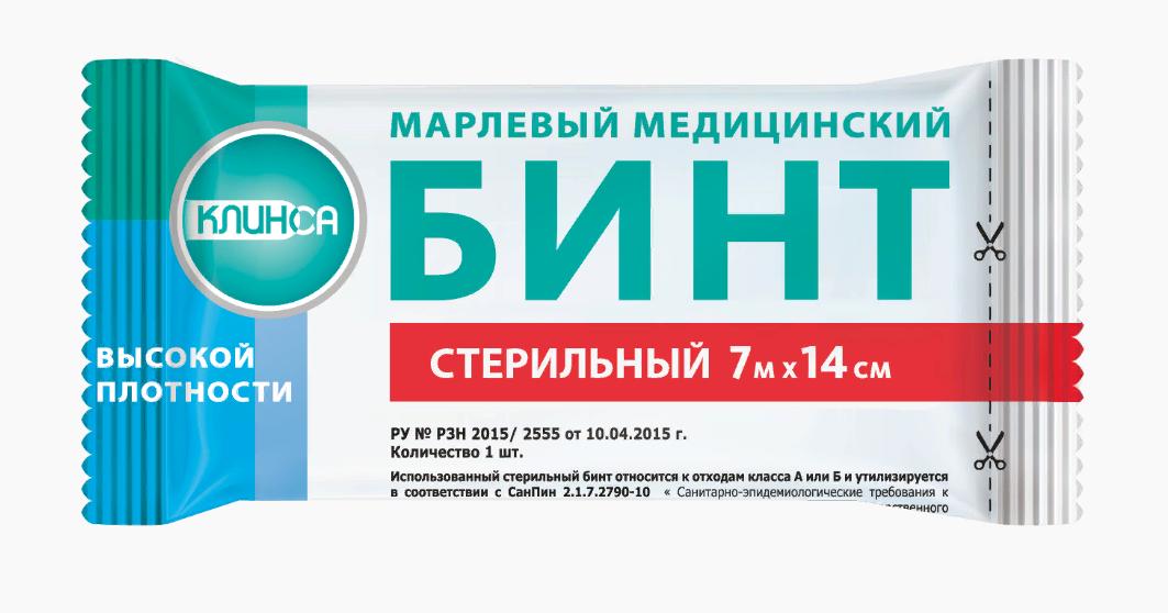 Клинса бинт марлевый стерильный, 7 мх14 см, 1 шт.