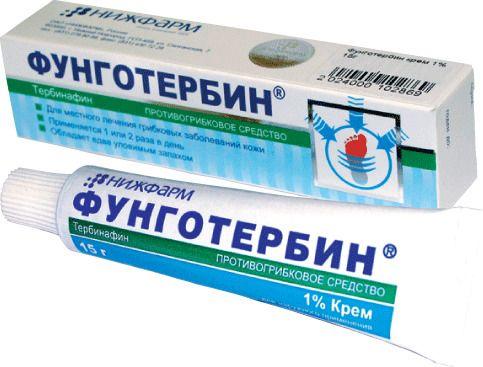 фото упаковки Фунготербин