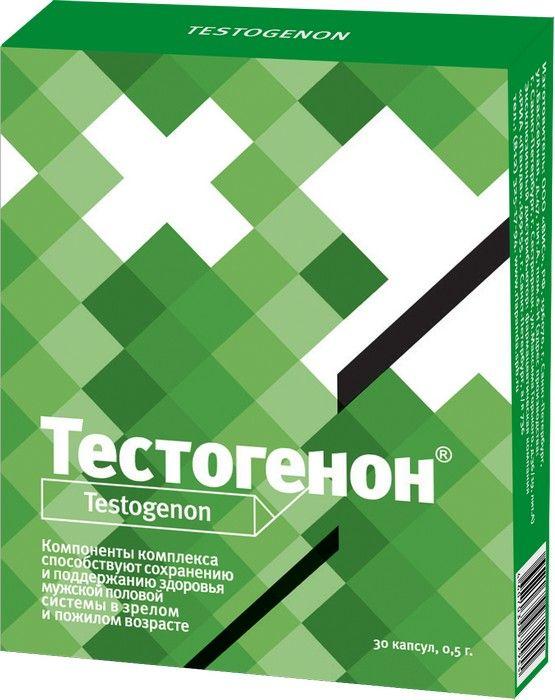 фото упаковки Тестогенон