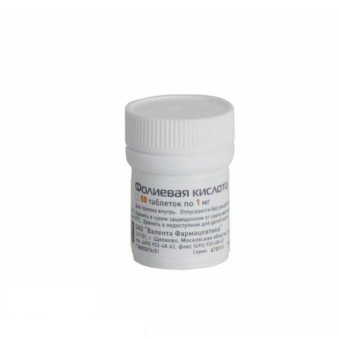 фото упаковки Фолиевая кислота