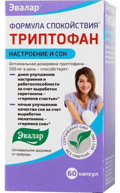 фото упаковки Формула спокойствия Триптофан
