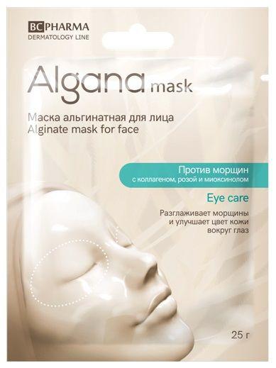 фото упаковки Algana Маска для кожи вокруг глаз альгинатная против морщин