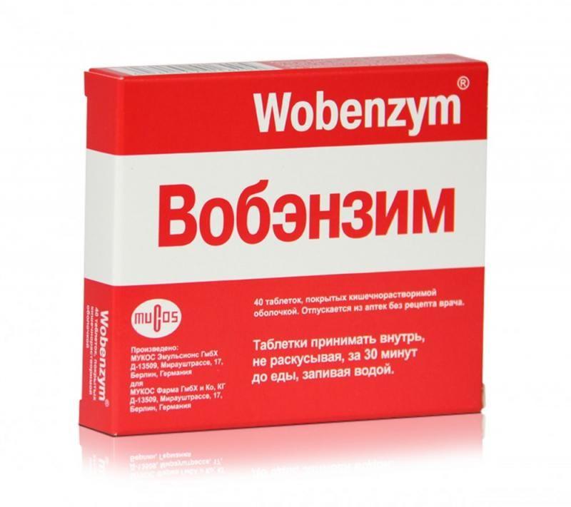 фото упаковки Вобэнзим