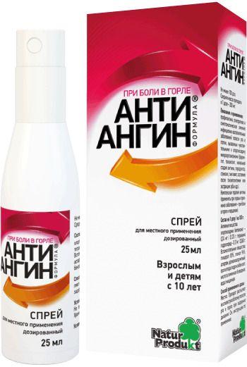 фото упаковки Анти-Ангин Формула