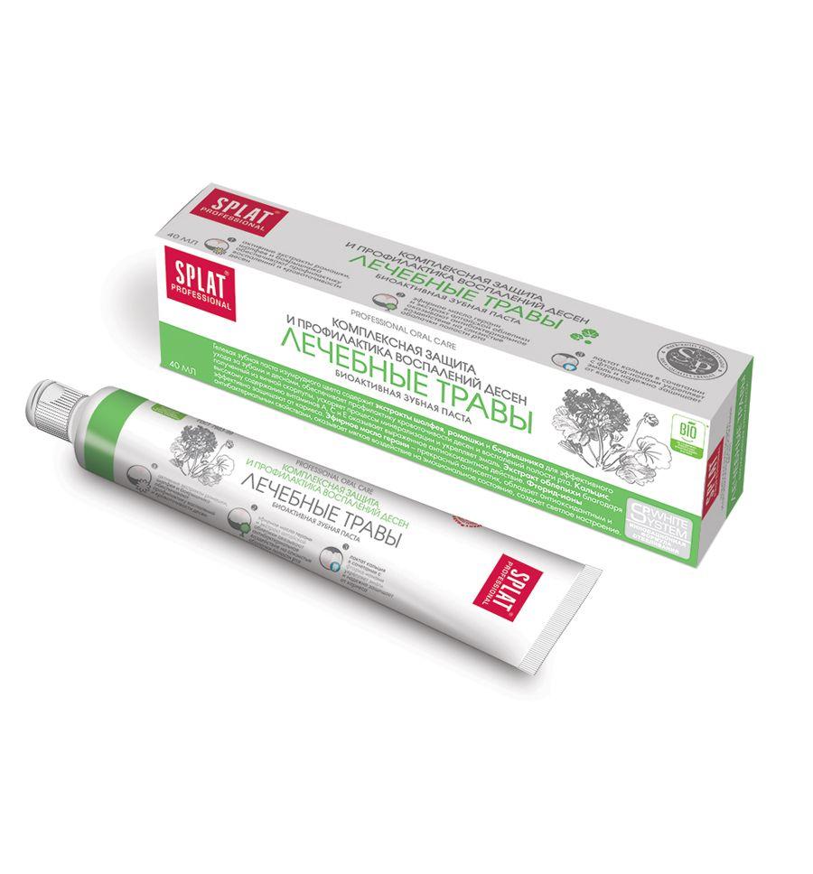 фото упаковки Splat Professional Зубная паста Лечебные травы