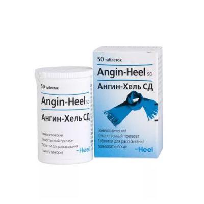 Ангин-Хель СД, таблетки для рассасывания гомеопатические, 50 шт.