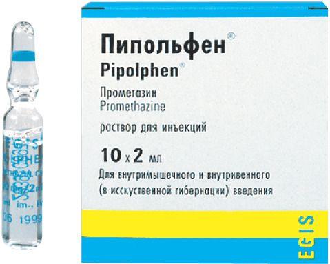 фото упаковки Пипольфен