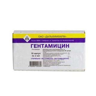 Гентамицин, 40 мг/мл, раствор для внутривенного и внутримышечного введения, 2 мл, 10 шт.