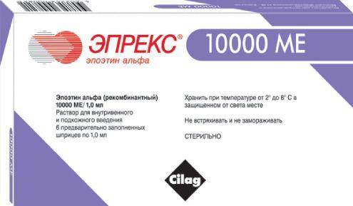 Эпрекс, 10000 МЕ, раствор для внутривенного и подкожного введения, 1 мл, 6шт.