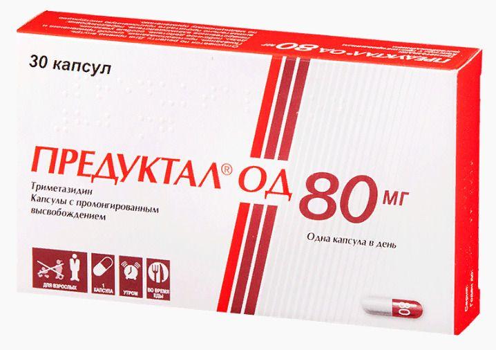 Предуктал ОД, 80 мг, капсулы с пролонгированным высвобождением, 30 шт.
