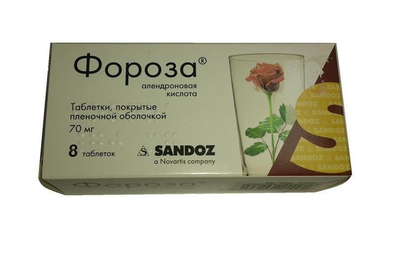 Фороза, 70 мг, таблетки, покрытые пленочной оболочкой, 8шт.