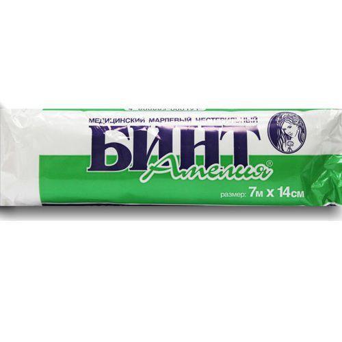 фото упаковки Бинты марлевые медицинские нестерильные Амелия