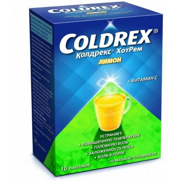Колдрекс Хотрем, порошок для приготовления раствора для приема внутрь, со вкусом лимона, 5 г, 10 шт.