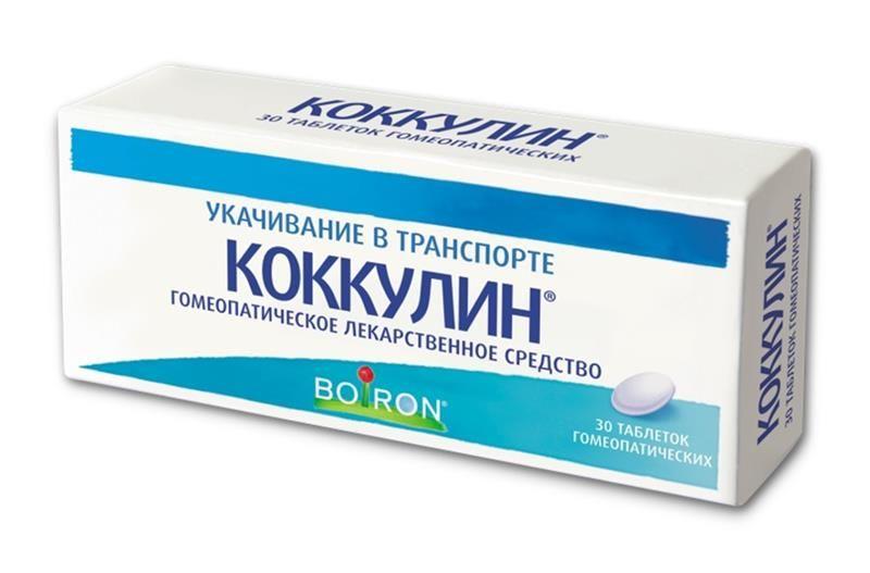фото упаковки Коккулин